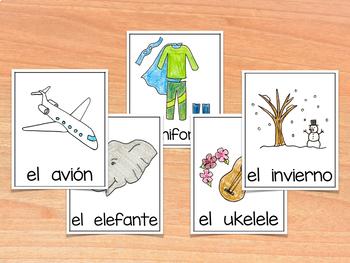 Vocabulary Cards for Spanish Vowels - AEIOU ~ Banco de palabras - Vocales