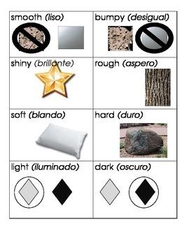Vocabulary Flashcards for describing attributes