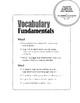 Vocabulary Fundamentals, Grade 2