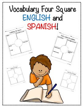 Vocabulary Graphic Organizer in English and Spanish!