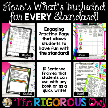 Vocabulary Interactive Notebook Common Core Standards YEAR LONG Bundle
