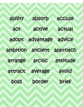 Vocabulary Journal Grade 3