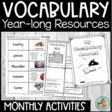 #hellosummer Vocabulary Kindergarten - 3rd YEARLONG Readin