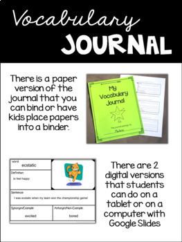 Vocabulary Lessons Using Picture Books- Valuable Vocabulary Unit 2-Third Grade