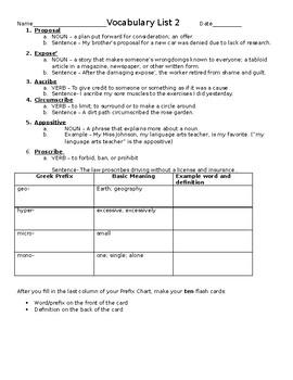 Vocabulary List 2