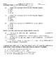 Vocabulary List 2 Quiz