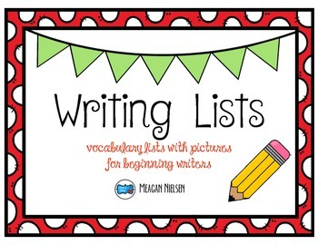 Vocabulary Writing Lists {with pictures}
