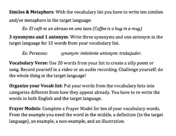 Foreign Language Vocabulary Practice