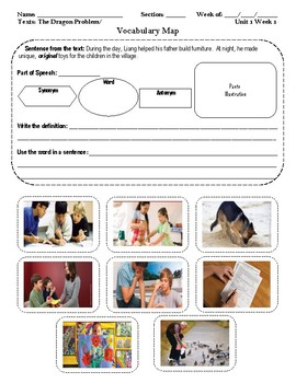 Wonders Vocabulary Map and Illustrations Units 1-6  (4th Grade Reading)
