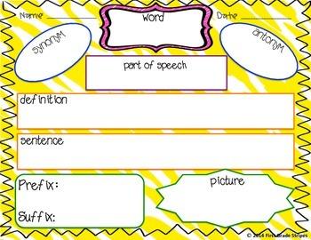 Vocabulary Maps Zebra Theme