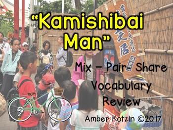 Vocabulary Mix-Pair-Share Game: Kamishibai Man Journeys 3rd Grade