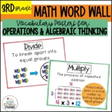 Vocabulary Posters Word Wall for Multiplication & Division