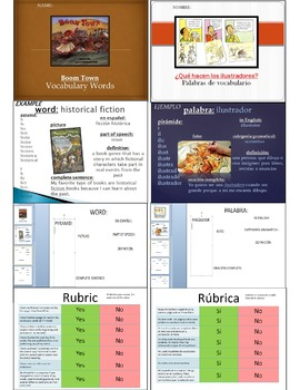 Vocabulary Powerpoint Reading Center Technology Activity (Bilingual Spanish)