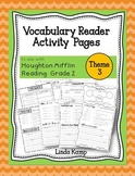 Vocabulary Reader Activities for Houghton Miflin Second Grade Theme 3