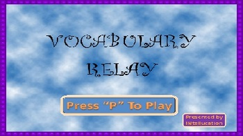 Vocabulary Relay Demo