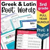 3rd & 4th Grade Vocabulary PRINT & DIGITAL BUNDLE -  Greek & Latin Roots