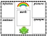 Vocabulary & Spelling Organizer