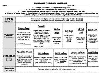 Vocabulary Spelling - Word Work Homework Contract (set of 3)