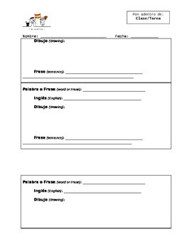 Vocabulary Squares Practice Sheet
