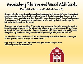 Vocabulary Station & Word Wall Cards(Compatible w/ Journeys 1st Grade Lesson 10)