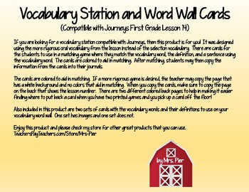 Vocabulary Station & Word Wall Cards(Compatible w/ Journeys 1st Grade Lesson 14)