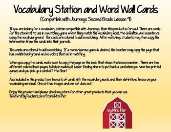 Vocabulary Station & Word Wall (Compatible with Journeys Second Grade Lesson 9)