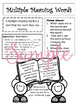 Vocabulary Student Notebook Pages