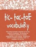 Vocabulary Tic-Tac-Toe Independent Activities