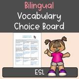 Vocabulary Tic Tac Toe for Spanish ESL Students