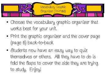 Vocabulary Tri-Fold Study Tool bundle