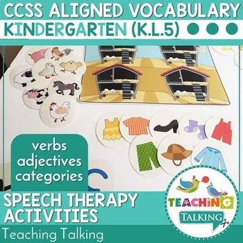 Vocabulary Activities CCSS Aligned for K to 2nd Grade
