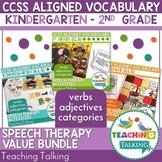 Vocabulary Activities Bundle for Kindergarten First Grade and Second Grade