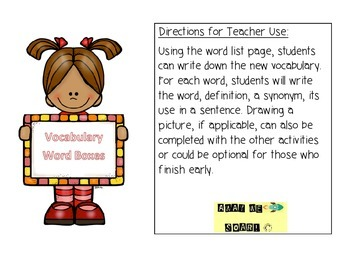 Vocabulary Word Boxes