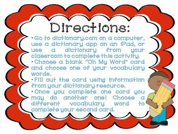 Vocabulary Word Cards