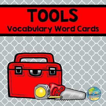 Vocabulary Word Cards--Tools