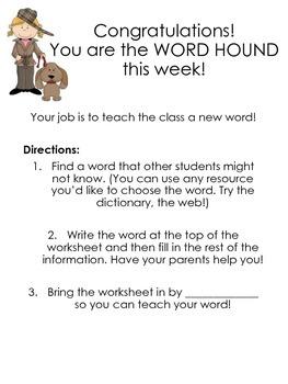 Vocabulary Word Hound