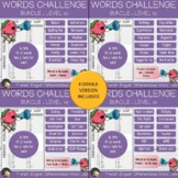 Vocabulary Word List Bundle Collège Edition