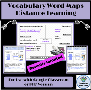 Vocabulary Word Map Worksheets & Teaching Resources | TpT