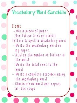 Vocabulary Word Scrabble