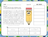 Word Search with ABC Order - Supplement to Journeys 1st Grade - Lesson 1