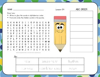 ABC Order with Word Search - Lucia's Neighborhood - 1st Gr