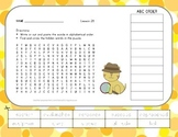 Vocabulary Word Search with ABC Order - Journeys 3rd Grade - Lesson 25