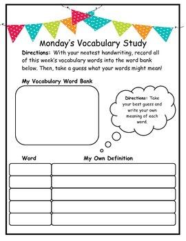Vocabulary Word Study Journal