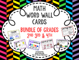 Vocabulary Word Wall Cards BUNDLE of Grades 2nd, 3rd, & 4t