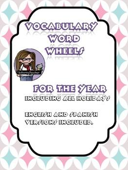 Vocabulary Word Wheel All Year