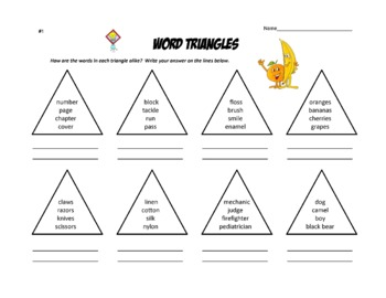 Vocabulary Word Work Triangles Brain Based Classification Activity