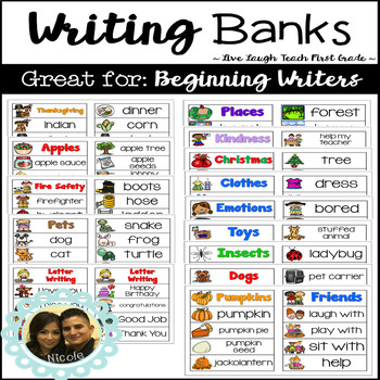 Vocabulary Word and Picture Cards for Writing