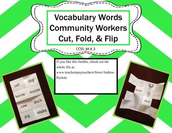 Vocabulary Words Cut, Fold, and Flip Freebie