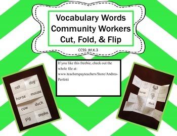 Vocabulary Words Cut, Fold, and Flip Freebie