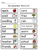 Vocabulary Words for the Year Bundle! (Holidays, September-May plus summer)